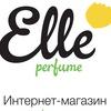 Elle-perfume.ru  интернет-магазин парфюмерии