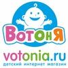 Интернет-магазин «ВотОнЯ»