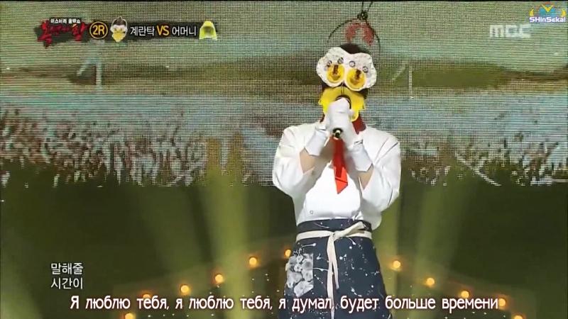 RUS SUB 150621 MBC King Of a Mask Singer VIXX Ken