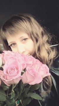 Ольга Веретина