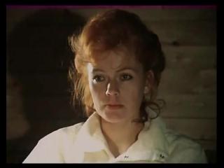 Х\ф Мираж (1983) 2-я серия