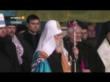 Патріарх попросив майданівців створити Єдину помісну церкву