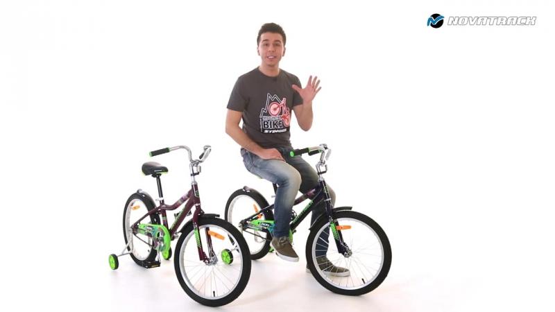 Велосипед Novatrack Cron 2015 в магазине игрушек Ярик76.рф