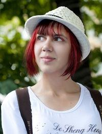 Александра Выдра