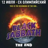 Black Sabbath 12 июля Москва