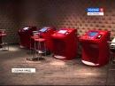 Костромские полицейские закрыли игровой клуб, который работал под видом букмекерской конторы