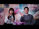 도경수&김소현 순정 쇼케이스 예고