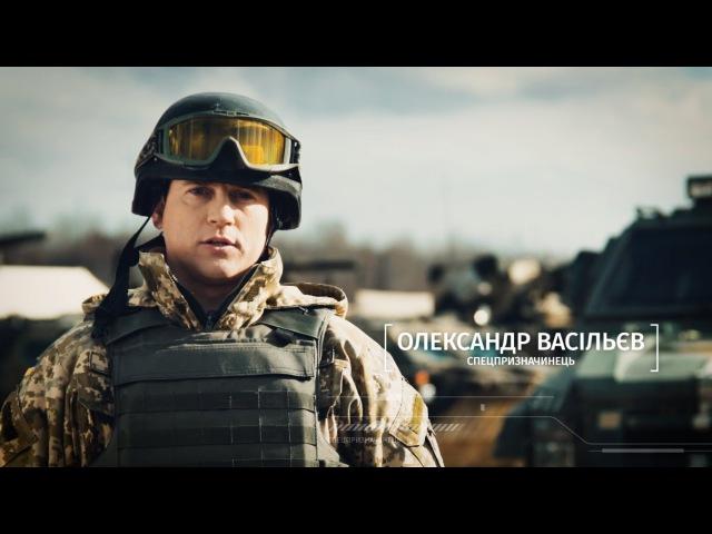 Сили спеціальних операцій ЗСУ запрошують на службу за контрактом!