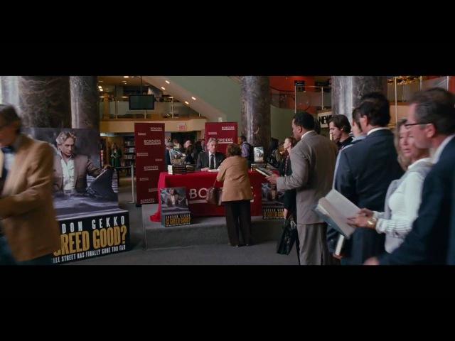Wall Street: Money Never Sleeps   Official Trailer (HD)   20th Century FOX