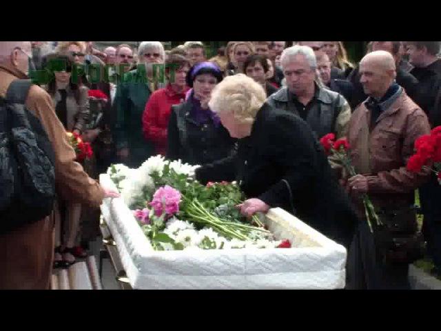 Александра Мамочку Кавалерова Республика ШКИД похоронили