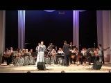 Русский оркестр Тольяттинской филармонии