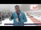 Тренировки в стане российской сборной на Чемпионате Мира 2016
