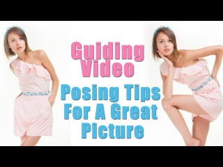 How to Pose for a Photograph (Model Style!)   A Model Recommends
