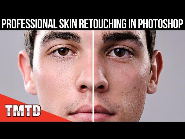 Professional Skin Retouching in Photoshop