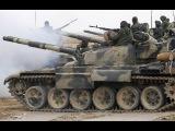 Война в Сирии Реальные Кадры Танки Syria War Tanks Attack Encircled Rebels in Jobar Syria