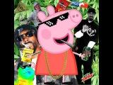 Peppa pig - Стримерша Карина feat. Vjlink (ДУДОС)