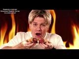 ERBoH 5-2.  Gordon Ramsay vs Julia Child (с переводом)