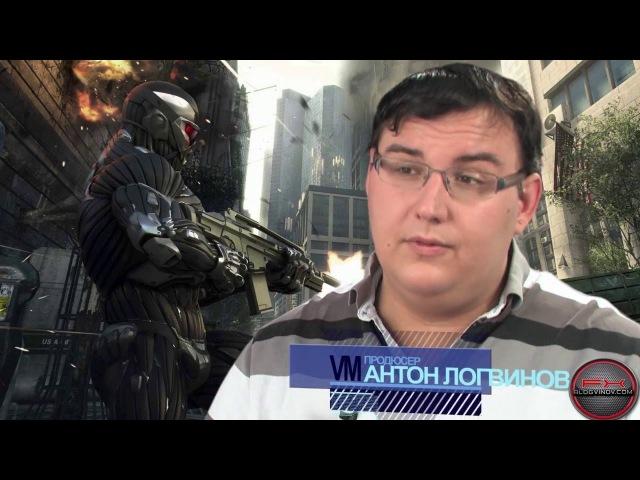 Обзор Crysis 2 - 5 лет, как стояли с пулеметом в огне, защищая Нью-Йорк от инопланетян
