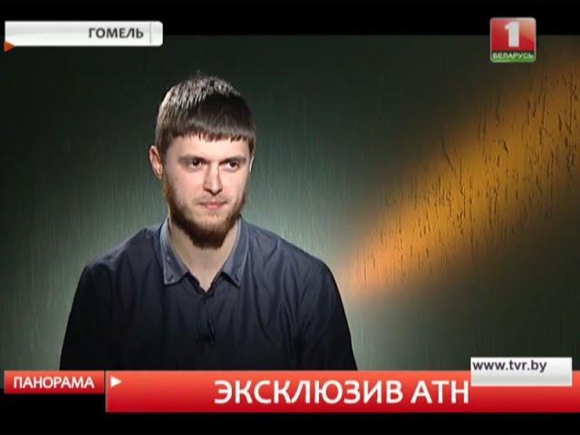 Алексей Довбаш в эфире Беларусь 1