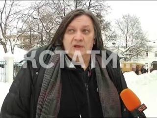 Режиссер фильма