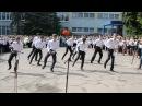 выпускной вальс школа 54 днепр танец парней=_