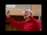 Леонард Бернстайн За кулисами