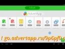 Как заработать на своем мобильном телефоне? Скачай это приложение через браузер 😉👉 9p6pf0 👈☺👍и зарабатывай ! 💰📲С