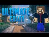 UltimateCraft - 1 - Начало чего то великого