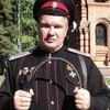 Sergey Kazansky