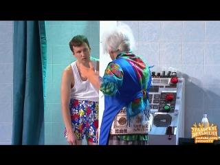 Бабушка рентген - Всё лето в шляпе (2015) - Уральские пельмени