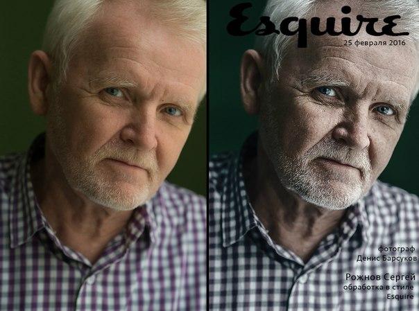 Мужской портрет обработка в стиле Эсквайр! ссылка на #raw в описание!