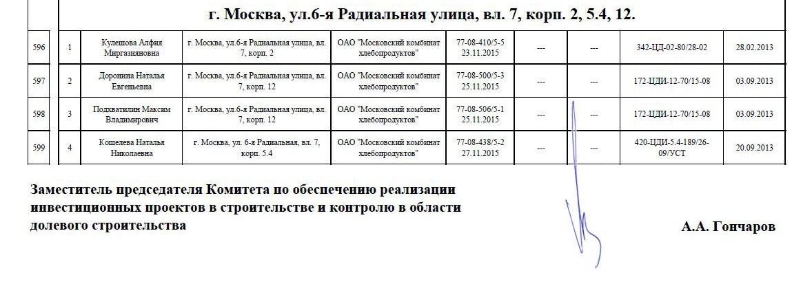4Q_3BRqV3nQ.jpg