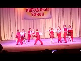 гречиский танец