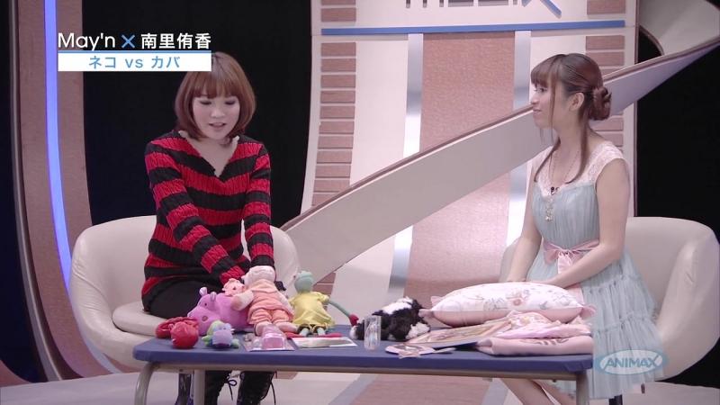 Yuuka Nanri - interview (ANIMAX - STUDIO MUSIX 9)