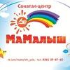 """Сонатал-центр """"МаМалыш"""" г.Йошкар-Ола"""