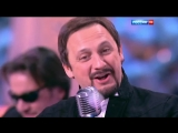 Стас Михайлов  - Девочка Лето HD