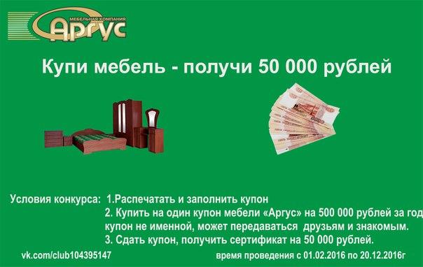 Аргус кухни барнаул каталог фото цены