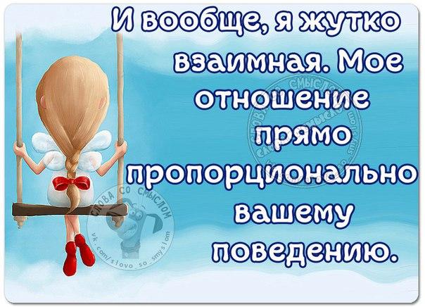 https://pp.vk.me/c633531/v633531534/26e15/eNWNPkCSnL4.jpg