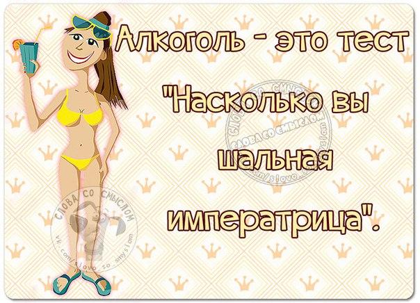 https://pp.vk.me/c633531/v633531534/26e66/iBbvgSV8eLA.jpg