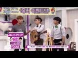 160525 어서옵Show Live Broadcast (김종국   차태현   홍경민 Full Cut)
