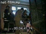 staroetv.su / Дорожный патруль (ТВ-6, 13.01.1997)
