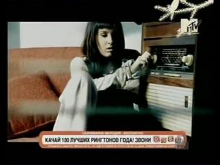 100 лучших клипов года (MTV, 1 января 2006) 32 место. A-Studio - Улетаю