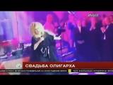 Интернет обсуждает «королевскую» свадьбу сына олигарха в Москве