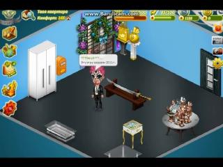 Обзор по игре аватария