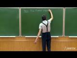 Савватеев А.В. - Теория игр - Упражнение: результат итеративного доминирования - равновесие - Лекция 7