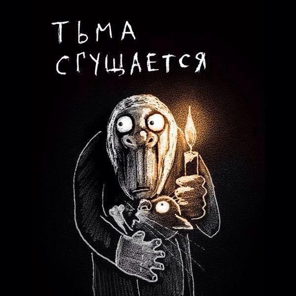 Часть предприятий в оккупированном Крыму прекратит работу до 7 декабря - Цензор.НЕТ 8397