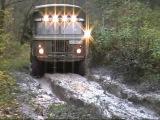 ГАЗ 66 месит грязь
