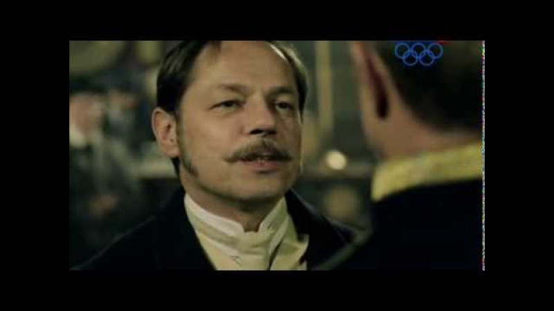 Речь капитана Шолто, тс Шерлок Холмс [2013, реж. А.Кавун]