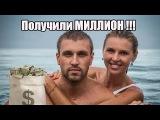 Дом 2 свежие Новости на 9 февраля 9.02.16 раньше эфира