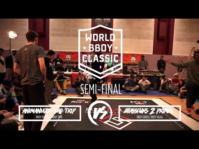 WBC French Qualifer 2016 1 2 Final Animaniaxx BTC VS C2P
